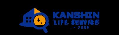 カンシンライフサービス┃KANSHIN LIFESERVICE